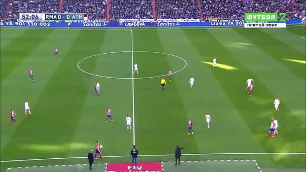 Resumen del triunfo del Atlético sobre Real Madrid por 1-0.