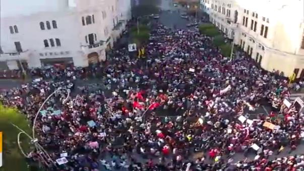 Masiva participación en Lambayeque durante marcha