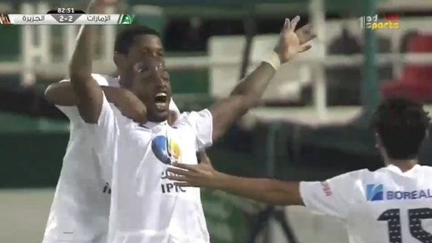 Jefferson Farfán debutó en el fútbol profesional con la camiseta de Alianza Lima (2001).
