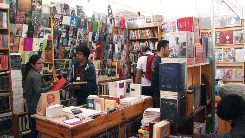 Se inauguró la Feria del Libro Ricardo Palma 2016