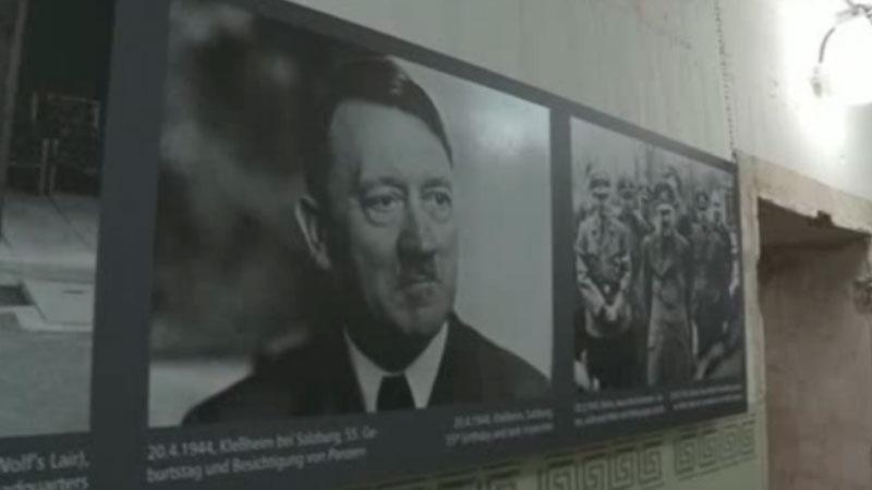 La muestra incluyó también el estudio personal de Hitler. En el mismo se exhibe el sofá donde fue encontrado su cuerpo sin vida junto al de su mujer, Eva Braun.