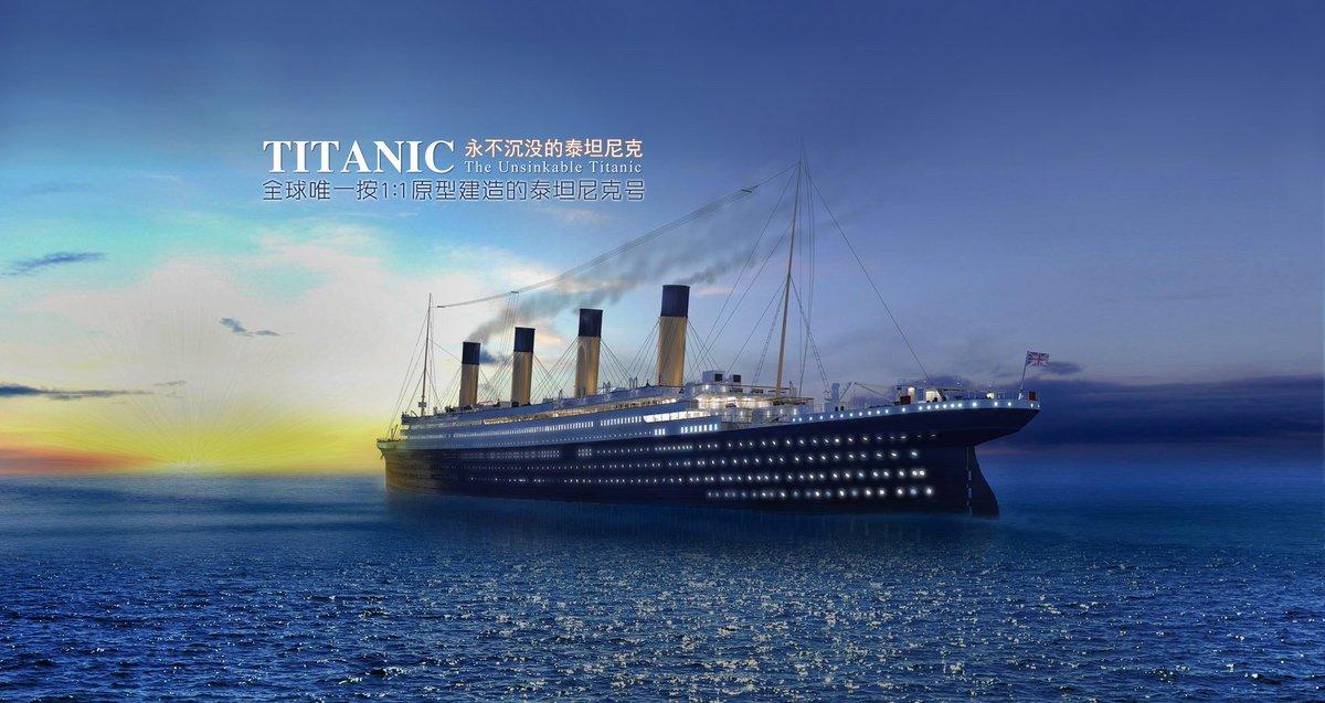 Para construir este barco, que costará 145 millones de dólares, la compañía ha tenido que asesorarse con diseñadores británicos y estadounidenses.