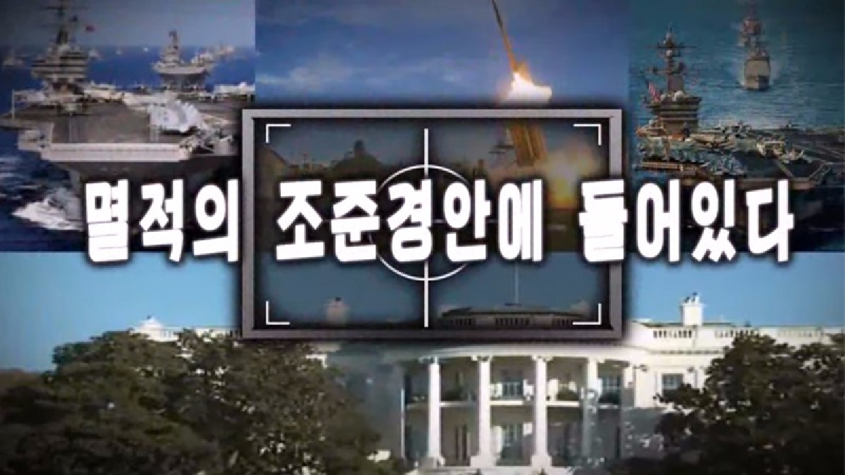 La grabación también muestra la artillería del país comunista durante el desfile militar que realizaron en Pyongyang