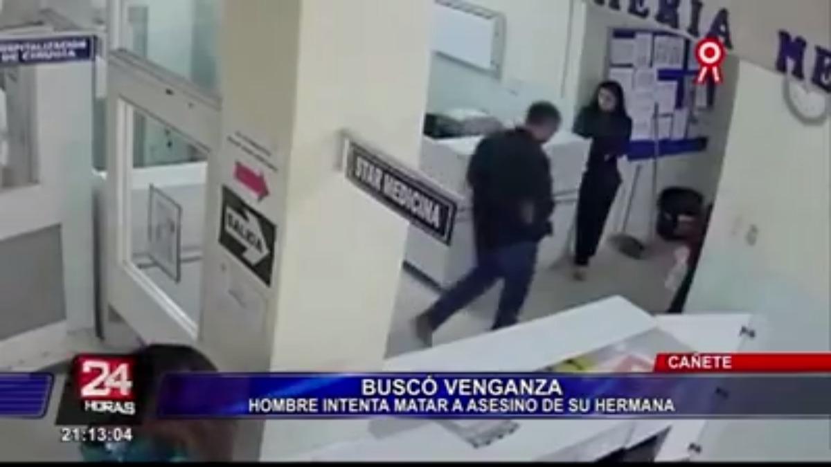 Hermano de Anahí Flores Zelayaran, ingresó al hospital donde se recupera de un impacto de bala el asesino de su hermana.