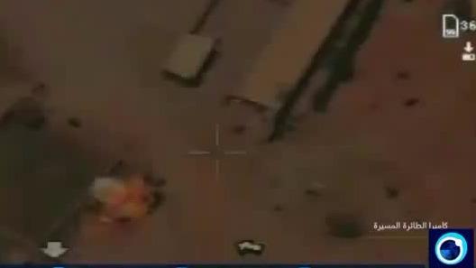 La televisión estatal de Irán compartió imágenes del ataque.