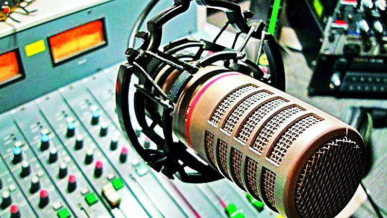 La radio, medio en el que RPP Noticias es líder, está de aniversario.