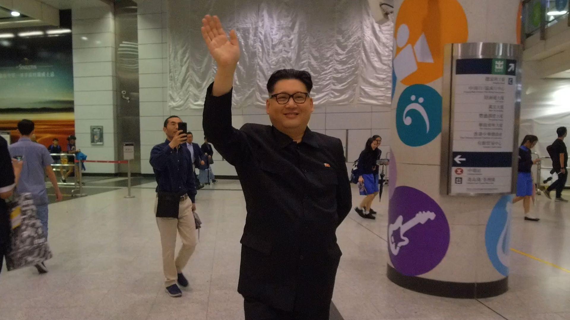 El doble de Kim Jong-un se prepara para su imitación de la cumbre con Trump.