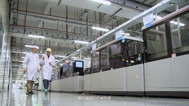 Así funciona la planta de ensamblaje en Songshan Lake, Beijing