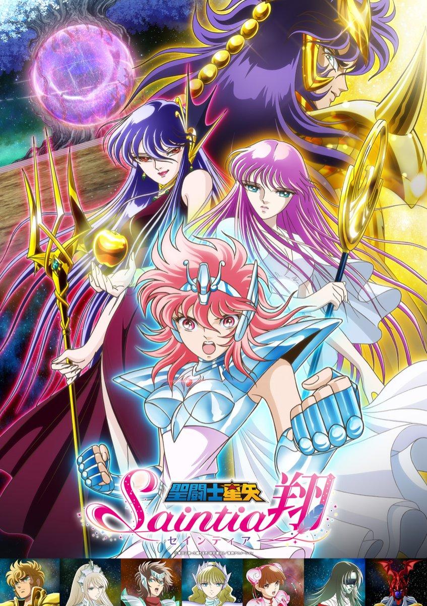 Los Caballeros del Zodiaco: Mujeres protagonizarán nuevo anime