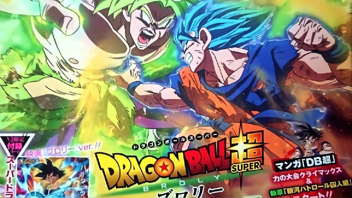 V-Jump nos presenta esta espectacular portada de los dos saiyajin a punto de enfrentarse.