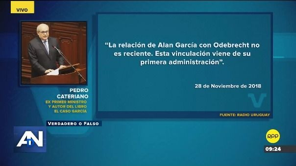 Lo que dijo Pedro Cateriano
