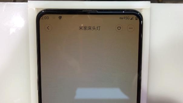 Video subido a la cuenta oficial de Xiaomi en Facebook.