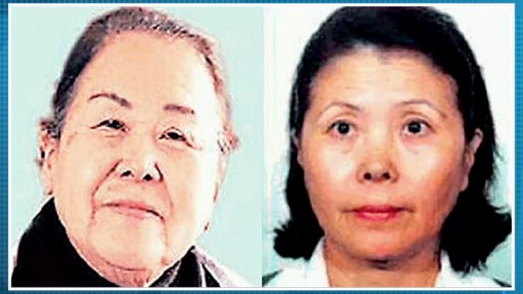 Juana y Rosa Fujimori, hermanas del expresidente Alberto Fujimori.