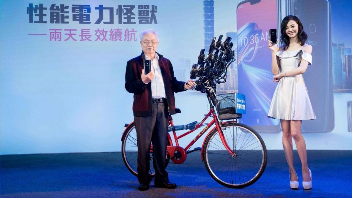 Chen San Yuan
