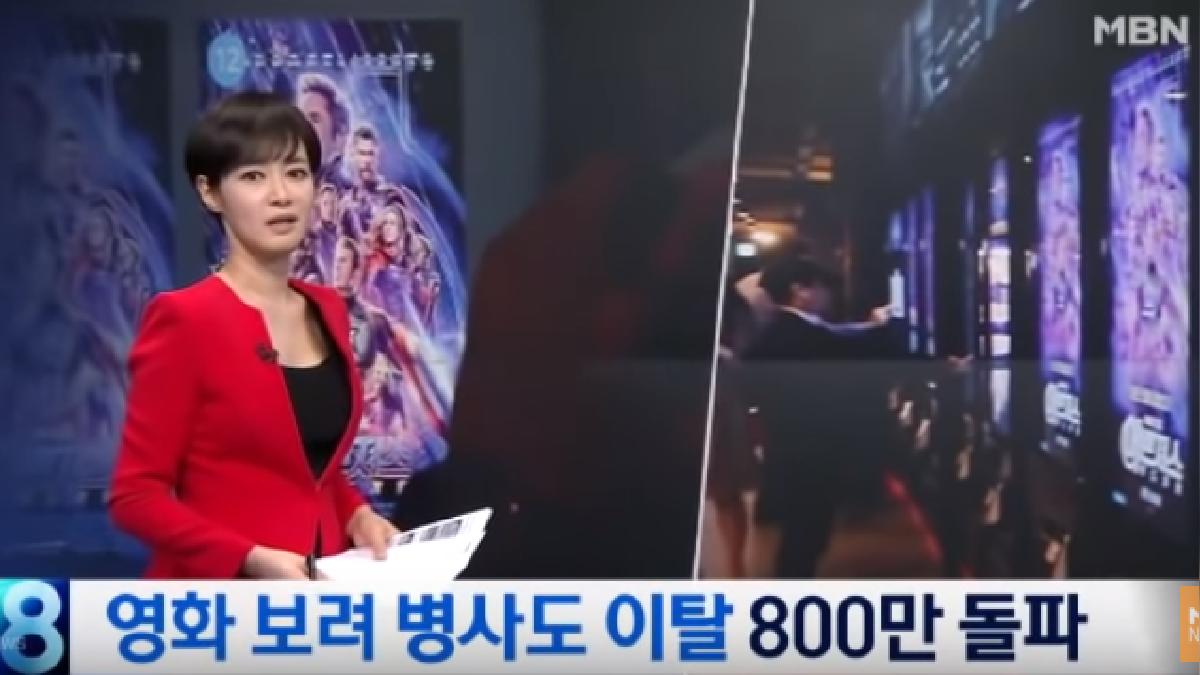 Esta historia se hizo viral en todos los medio sur coreanos.