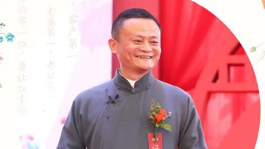Jack Ma en medio de su discurso.