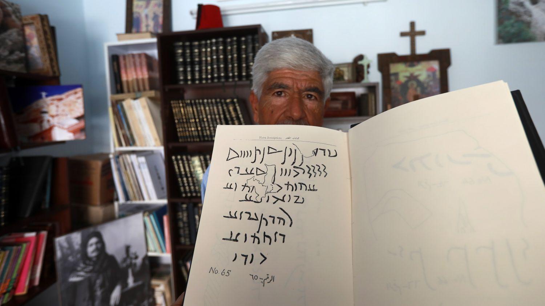 En Turquía y en el norte de Irak se hablan dialectos del arameo, afirma el experto francés Jean-Baptiste Yon, según el cual