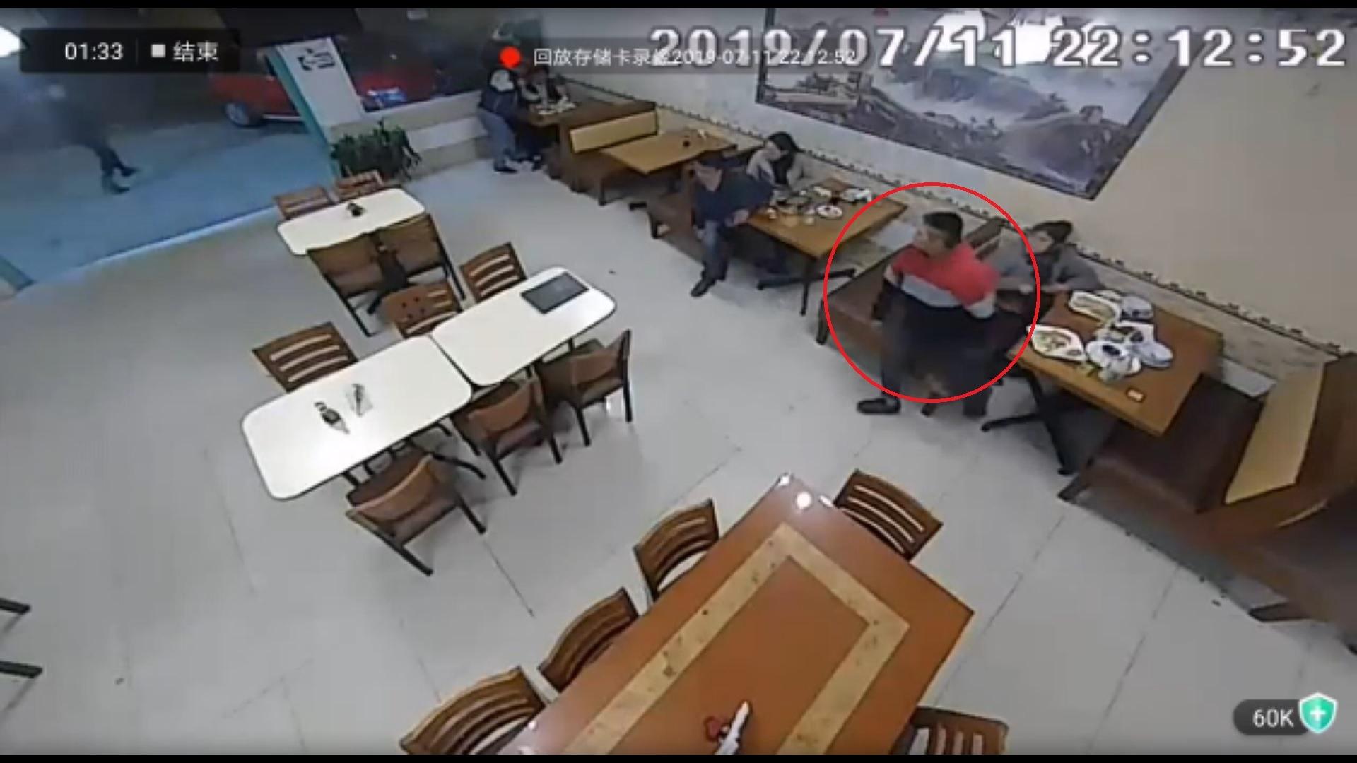 El robo se produjo el último jueves en un restaurante de Ate.