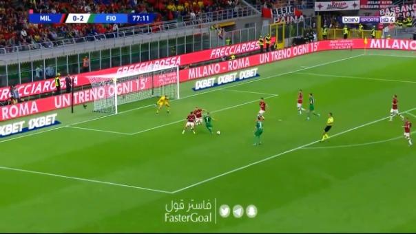 Así fue el gol de Franck Ribery ante Milan.