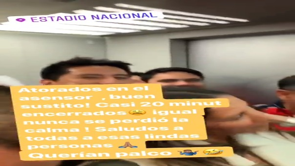 Jefferson Farfán pasó un momento curioso en el Estadio Nacional.