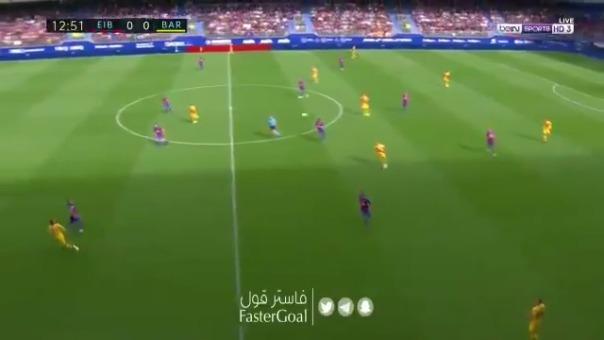 Antoine Griezmann y su gol.