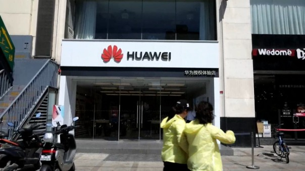Huawei dijo que recibió subvenciones