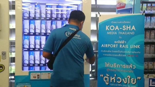 A mediados de enero, Tailandia fue el primer país en detectar infectados por el coronavirus fuera de China.