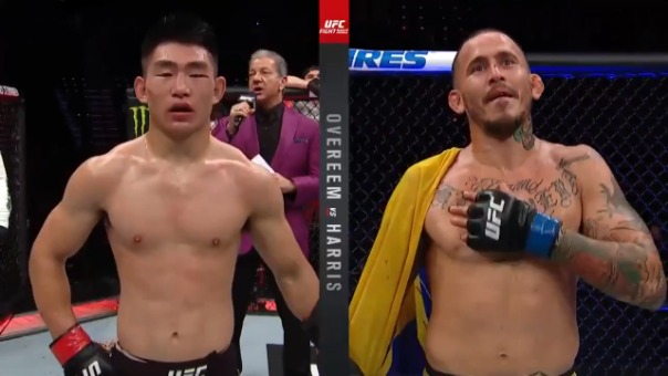'Chito' Vera cayó ante Song Yadong por decisión unánime en UFC