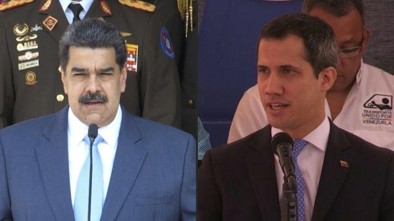 El acuerdo fue suscrito el lunes en Caracas, pero recién hecho público en las últimas horas.