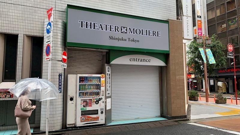 Entre el 30 de junio y el pasado 5 de julio, unas 800 personas acudieron a este teatro.