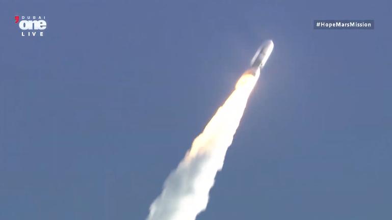Así fue el lanzamiento histórico del cohete con la sonda espacial.