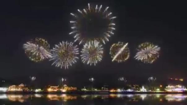 Encendieron los fuegos artificiales que iban a usarse en la inauguración de Tokio 2020.
