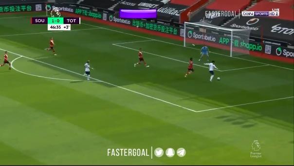El primer gol de Son Heung-Miun.