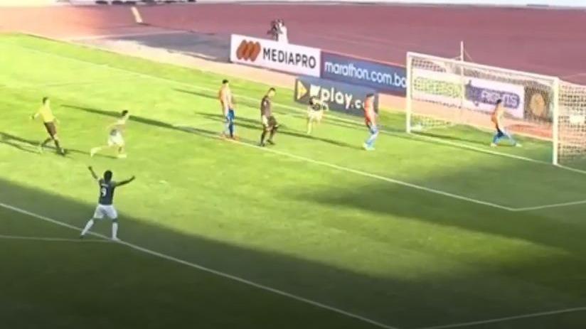 Este fue el tercer tanto de Bolivia frente a Paraguay.