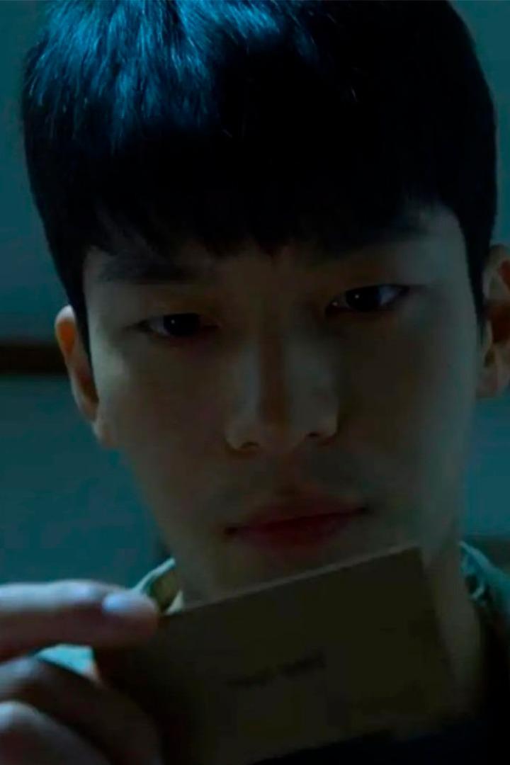 Wi Ha-joon, el detective de
